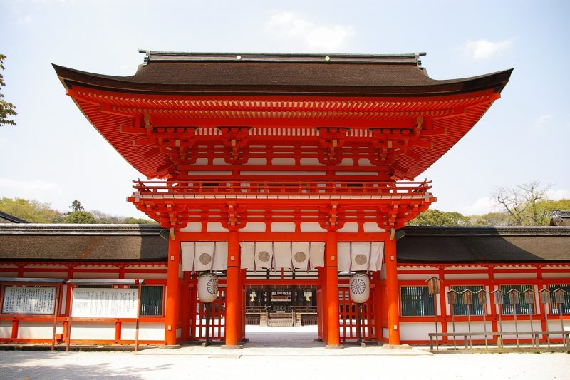 Japan Kyoto Shimogamo Shrine Shrine Gate Vermilion